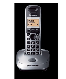 Panasonic KX-TG2511FXM Backlight buttons  Hover